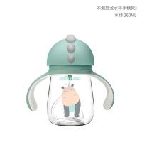 儿童水杯幼儿园宝宝吸管杯宝宝学饮杯鸭嘴杯