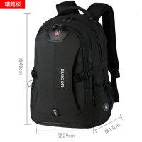瑞士军刀瑞戈大容量双肩包女高中大学初中学生书包男瑞士旅行背包