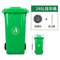 环卫垃圾桶大号户外卫生工业小区脚踩240L塑料餐饮饭店大型商用筒 240L挂车桶 包含盖/轮子