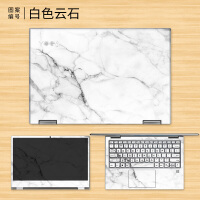 YOGA530-14贴纸联想笔记本电脑贴膜14英寸机身配件全套外壳保护膜