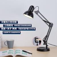调光调色LED护眼台灯 北欧简约长臂折叠卧室书桌学生工作夹子灯