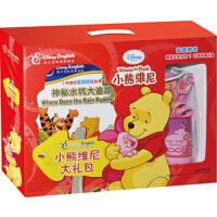 小熊维尼大礼包(迪士尼英语家庭版图书+精美文具套装或正版迪士尼水壶+双语故事光盘)