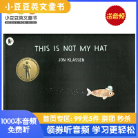#This Is Not My Hat 这不是我的帽子 英文原版绘本 凯迪克金奖 格林威大奖 Jon Klassen 乔