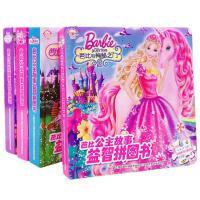 芭比公主故事益智拼图书全套4册 芭比与神秘之门粉红舞鞋芭比歌星公主蝴蝶仙子和精灵公主梦幻草原芭比趣味游戏拼图 精品书籍