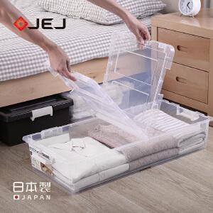 JEJ日本进口床底收纳箱透明扁平床下整理箱塑料抽屉式储物箱带轮