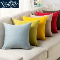 沙发抱枕靠垫棉麻抱枕套靠背家用椅子方枕不含芯布艺靠枕床头