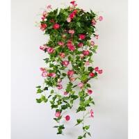 仿真假花吊兰牵牛花假花藤条装饰壁挂墙花吊兰塑料花植物吊篮