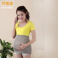 防辐射孕妇装内穿肚兜围裙360度银纤维怀孕期上班衣服四季护5782