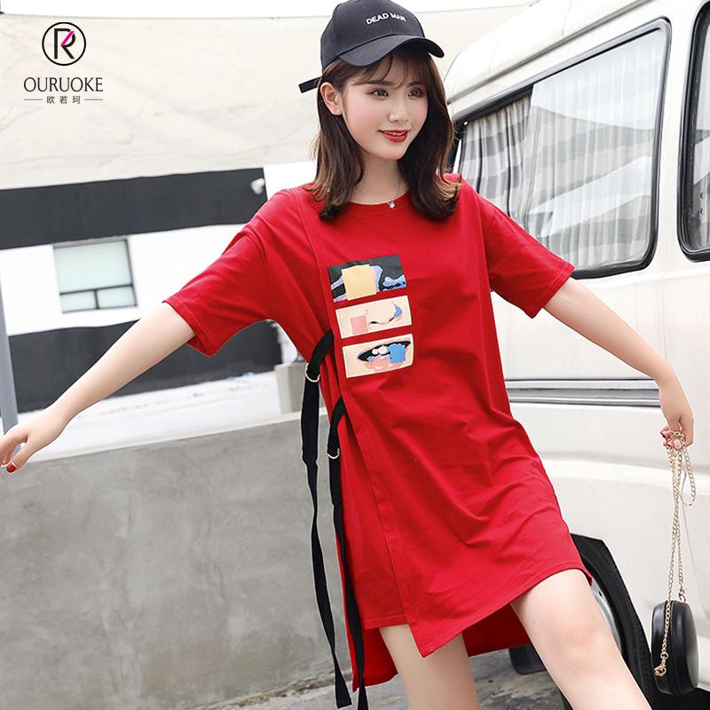 欧若珂  2018夏新款韩版中长腰部绑带显瘦连衣裙女
