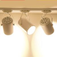 射灯led服装店展厅轨道灯20W30瓦超亮节能明装cob商用背景墙灯n8w