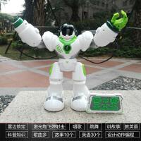 智能遥控机器人玩具充电会唱歌英语跳舞男孩玩具白色盈佳5088 白色 大号发射 送星钻积木+遥控电池+螺丝刀