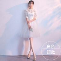 2018新款晚礼服新娘短款夏季白色轻婚纱结婚小礼服裙小个子显瘦女
