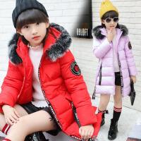 女童棉衣加厚2017冬季新款儿童棉服中大童中长款毛领保暖棉袄外套 XAD524贴标棉衣