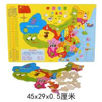 儿童大号中国 世界磁性雕刻地图拼图拼板3-6-8岁宝宝木制早教玩具