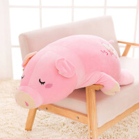 趴趴小猪公仔毛绒玩具猪抱枕玩偶布娃娃送女友爱人儿童礼物 粉红色 45厘米