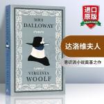 达洛维夫人 英文原版小说 Mrs Dalloway 弗吉尼亚伍尔芙 女性主义文学经典 英文版进口英语书籍 可搭到灯塔去