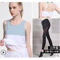 新品时尚休闲速干透气健身服女运动跑步套装瑜伽服背心速干套装