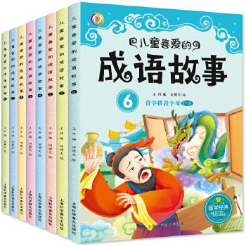 千集电视剧成语故事小演员海选首日见闻(组图)小学成语故事大全