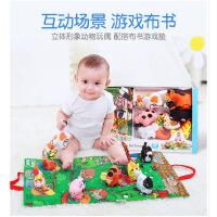 立体布书盒装套装早教0-3岁婴儿宝宝儿童玩具撕不烂布书6-12月礼物摇铃益智