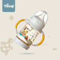 淘气PPSU奶瓶 婴儿宽口带手柄吸管硅胶奶嘴防摔胀气宝宝奶瓶a219