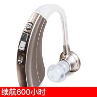 助听器 老人无线隐形耳聋耳背式老年人专用免充电式续航600H