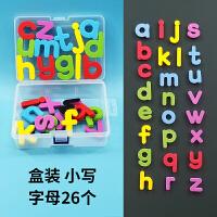 英文大写字母磁性贴数字冰箱贴磁铁益智儿童英语玩具幼儿园早教具