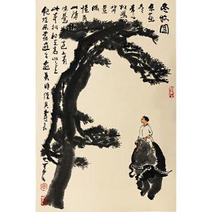 李可染《东牧图》著名画家