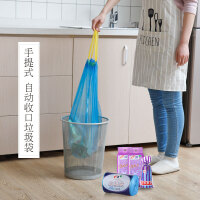 自动收口家用厨房日用抽绳不脏手手提式垃圾袋 加厚大号塑料袋子