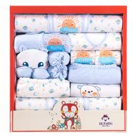 婴儿衣服冬季棉衣加厚纯棉新生儿礼盒套装秋冬装出生初生宝宝用品
