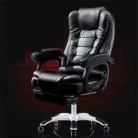 家电脑椅家用办公椅可躺老板椅升降转椅按摩搁脚午休座椅子p0r
