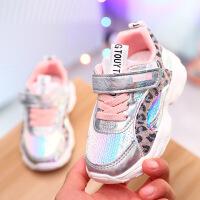 童鞋 2019秋季新品儿童时尚豹纹运动鞋 女童魔术贴旅游鞋
