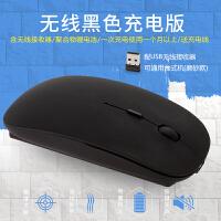 无线鼠标可充电女生静音无声适用苹果联想戴尔dell小米微软华硕thinkpad笔记本电脑蓝牙鼠标4. 标配