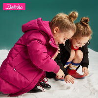 【清明节大放价 3折价:233.7】笛莎女童羽绒服儿童2019冬装新款中大童儿童加厚长款羽绒外套童装