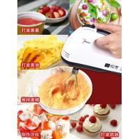 手持家用电动打蛋器迷你烘焙和面自动打蛋机奶油打发器蛋糕搅拌器jd9