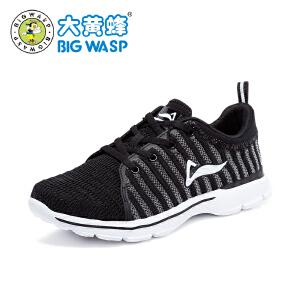 【每满100减50】大黄蜂男童鞋 春季新款儿童运动鞋 中大童网面跑步鞋12-15岁鞋子
