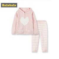 巴拉巴拉女童家居服秋冬新品加厚保暖儿童睡衣套装女大童长袖连帽