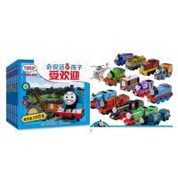 托马斯和朋友会说话的孩子受欢迎8册+费雪托马斯小火车玩具 托马斯和朋友之合金小火车多款可连接BHR64我会表达自己儿童