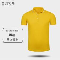 20180402125600116polo衫定制T恤印logo刺绣文化衫短袖diy工衣企业保罗衫工作服订制