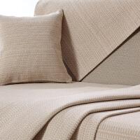 美式乡村简约灰色冬季沙发垫巾套罩四季通用布艺亚麻棉全棉 卡其色 芝麻点。豆色