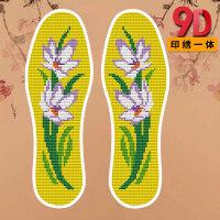 精准印花十字绣鞋垫半成品全纯棉布手工刺绣diy花鞋垫子 123大兰花 纯棉不掉色 35
