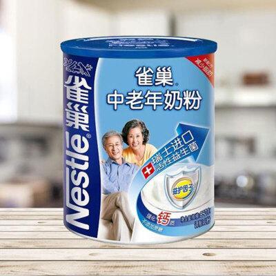 【中粮我买】雀巢怡养中老年奶粉(益护因子 听装850g)