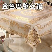 PVC桌布防水�W式塑料餐桌布防�C防油免洗茶�鬃啦奸L方形桌�|�_布