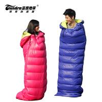户外情侣款互拼厚款保暖睡袋秋冬户外睡袋信封式羽绒睡袋鸭绒睡袋