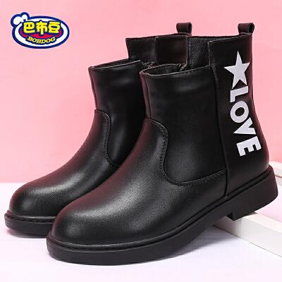 巴布豆童鞋 女童靴子2017新款冬靴保暖真皮短靴加绒女童马丁靴潮