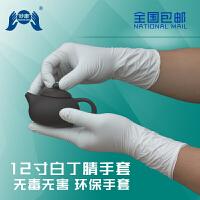一次性加长加厚手套乳胶橡胶家务手套丁晴耐酸碱防油厨房清洁手套