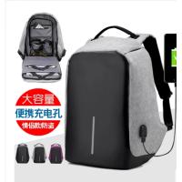 新款韩版多功能防盗双肩包男商务旅行手机充电背包电脑包学生包