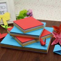彩纸 正方形彩色折纸 玫瑰千纸鹤手工折纸幼儿园儿童折纸材料包林