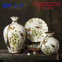 欧式家居装饰品客厅酒柜摆件家庭家里陶瓷花瓶创意电视柜礼物摆设 大号