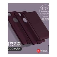 手机背夹充电宝 苹果7plus充电宝背夹20000M大容量iphone7 6S便携式电池 4000mAh高贵紫4.7寸
