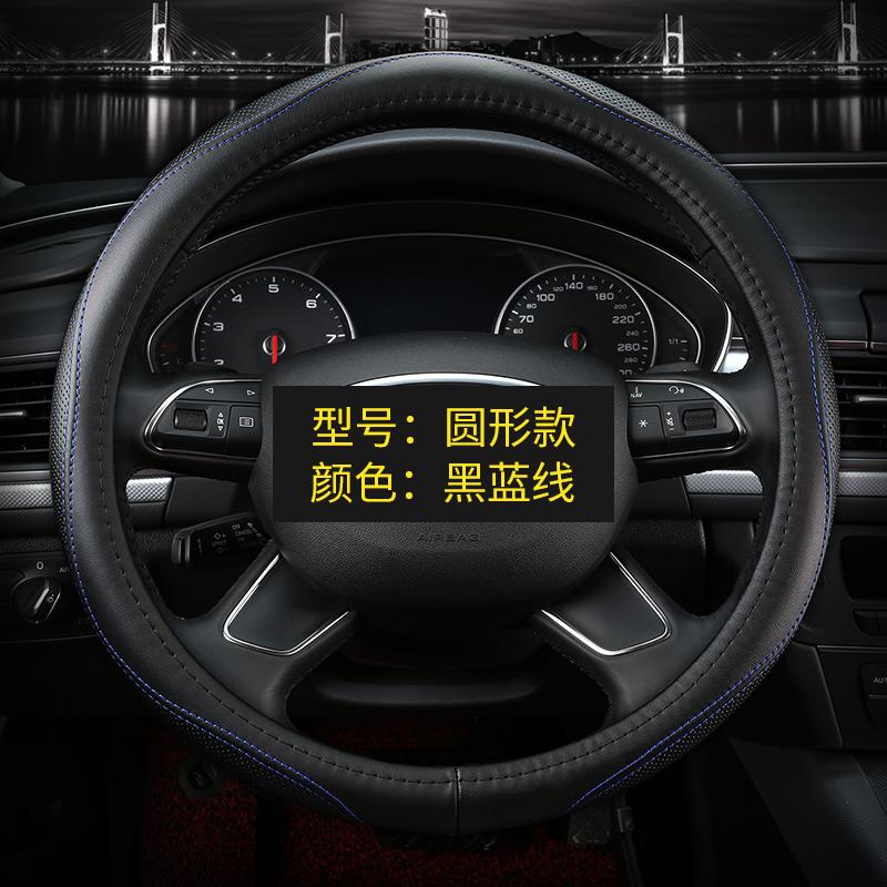 别克昂科威新君威君越英朗威朗GL8凯越昂科拉真皮汽车方向盘套 整张牛皮,一个接口,耐用时间长!